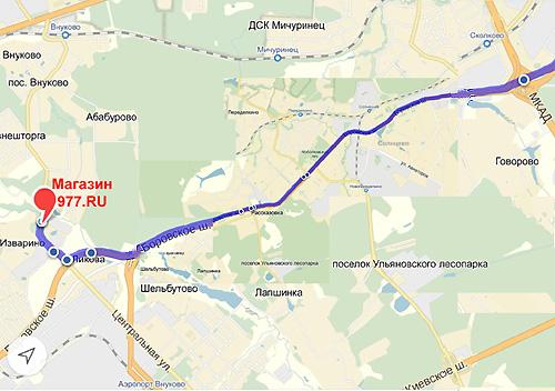 Адрес: Москва, м.Юго-Западная, Киевское шоссе, 15км от МКАД, Внуково 3, д. Марушкино, 48.